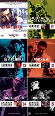 Ciclo de cine yakuza en la Semana Negra de Gijón