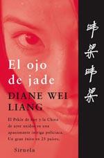 Un 'thriller' de mujeres detective en la China moderna