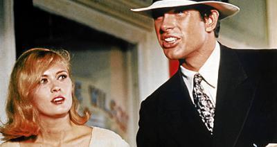 El FBI publica mil páginas inéditas sobre el crimen de Bonnie y Clyde